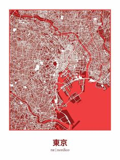 Stylized map prints of Tokyo, Japan Map Print by Ræ Location Analysis, Tokyo Map, Tokyo City, Masterplan, City Layout, Map Globe, Map Design, City Maps, Graphic Design Inspiration