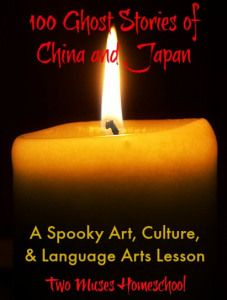 100 Ghost Stories of China and Japan: A Spooky Art, Culture, and Language Arts Lesson, Two Muses Homeschool