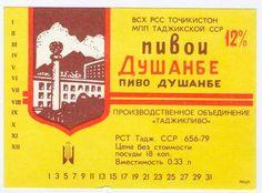 Душанбе пиво Beer Labels, Russia, Nostalgia, Crafting, Typography, Letterpress, Letterpress Printing, Basteln, Artesanato