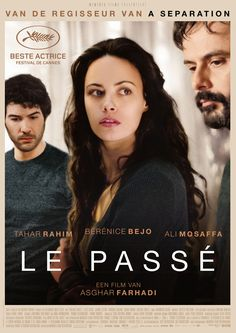 Le passé (the past) (2013, Asghar Farhadi) - seen in December on TV.