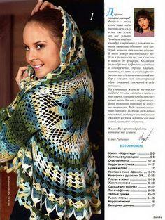 Circle Shawl free crochet graph pattern