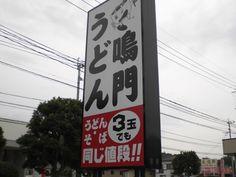 8月14日曇り時々雨 大分の叔父さんの初盆のお参りに行き 下関に強行里帰り