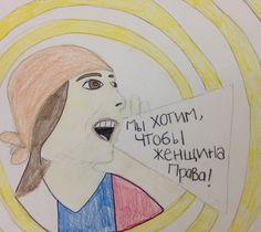 9 - Crayon - Russian Lady