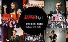 10月3日開催のSF Japan Night ⅦI日本予選に登壇するスタートアップ12チームが発表(プレビュー) - THE BRIDGE(ザ・ブリッジ) Semi Final, Finals, Tokyo, Japan, Night, Movies, Movie Posters, Films, Tokyo Japan