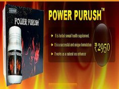 Buy Power Prash ayurvedic health supplements, it increasing high energy level and more body strength for happier and healthier night life. It's perfect formula which is made up from 10 ayurvedic ingredients. All ingredients make a great product, which provide 100% happiness night life with your partner.