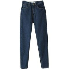 Blackfive Vintage High Rise Long Harem Jeans (340 SEK) ❤ liked on Polyvore featuring jeans, pants, bottoms, blackfive, blue, long length jeans, blue high waisted jeans, long jeans, high-waisted jeans and highwaist jeans