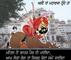 ਮਹਾਰਾਜਾ ਕੀ ਜਾਣੇ ਇਕ ਮੱਧ-ਵਰਗੀ ਪਰਿਵਾਰ ਦੀ ਸਮੱਸਿਆ ! #PunjabAgainstAmarinder #Congress #Punjab