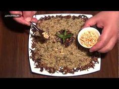 المجدرة Mujadara - Veggie Recipes, Vegetarian Recipes, Arabic Recipes, Arabic Food, Cooking Videos, Dips, Oatmeal, Veggies, Middle
