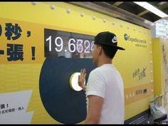 Expedia unveils Air Ticket Giveaway Contest | JCDecaux Cityscape - YouTube