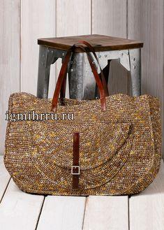 Вместительная сумка с удобным карманом пригодитсядля разных целей: и для работы, и для шопинга,и для поездок на природу Размеры: 55 x 48 см     Вам потребуется: 500 г коричнево-желтой пряжи (100% …