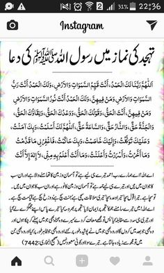 Gods Love Quotes, Muslim Love Quotes, Quran Quotes Love, Quran Quotes Inspirational, Islamic Love Quotes, Religious Quotes, Prophet Muhammad Quotes, Hadith Quotes, Islamic Phrases
