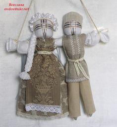 Неразлучники  #motanka #мотанка #весілля #свадьба #неразлучники #подаркинасвадьбу  #подарки
