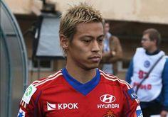 RESMI : Keisuke Honda Bergabung Dengan AC Milan | BDbola.com