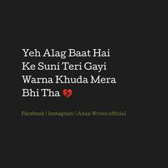 Hassanツ😍😘 Words Hurt Quotes, True Love Quotes, Strong Quotes, Sad Quotes, Hindi Quotes, Quotations, Life Quotes, Inspirational Quotes, Quotable Quotes