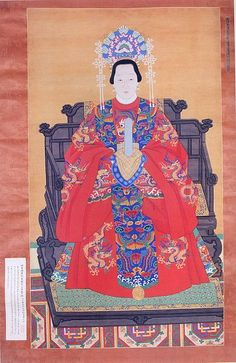 Ming Dynasty portrait of a noblewoman wearing yuanlingshan, phoenix crown and xiapei
