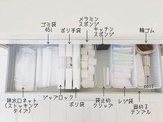 Instagram media by _kayo_56 - 2016.3.14 + 前postした激くさのカゴがホワイトデーのプレゼントさ。 + ここはキッチンの背面カップボードの引き出し。 前に載せてから何も変わってないけど載せたのが半年ぐらい前で最近フォローしてくれた方は知らない事もあってたまに質問頂いてたので再post。 + 正直ゴミ袋は取りにくいね。 メラミンスポンジの入れ物は浅いから転げてよく横に侵入してるよね。 soilの保管方法が全く分からないよね。 + なんか収納に関して「ここ完璧!これ以上改善しようがない!」って思ったことない。 思える日がくるんやろか? 何年かかるんや。 まぁいいわ。 + 眠たい(-_-)寝ても寝ても寝足りん。薄暗いからかな。 晴れてほしーな。 Kitchen Images, Room Tour, Kitchen Organization, Storage Solutions, Wardrobe Rack, Sweet Home, New Homes, Interior, House