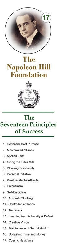 The Napoleon Hill Foundation's 17 Success Principles