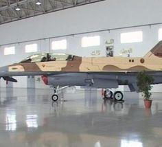 Lockheed Martin gagne un contrat de qualification des techniciens au sol des FRA
