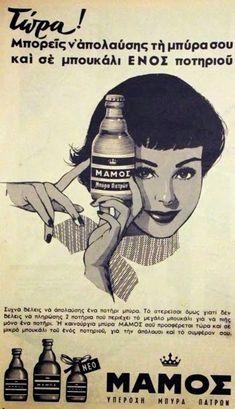 Old Posters, Posters Vintage, Vintage Advertising Posters, Old Advertisements, Vintage Ads, Vintage Images, Vintage Prints, Retro Posters, Vintage Decor