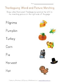 Great themed activity pages to help keep young kids entertained and using their brains at the same time! Great ones for preschoolers as well...