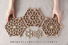 Really love these kumiko patterns, beautiful craftmanship - SpacePin Japanese Patterns, Japanese Design, Wood Projects, Woodworking Projects, Wood Crafts, Diy And Crafts, Cnc Cutting Design, Laser Cutting, Yoga Studio Design