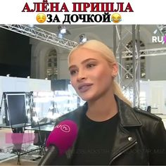Alena Shishkova @smexkaz   Instagram #rutv #mbfw #mbfwrussia #mbfashionweek #fashionweek Alena Shishkova, Platinum Blonde, Supermodels, Glamour, Beauty, Style, Swag, Top Models, The Shining