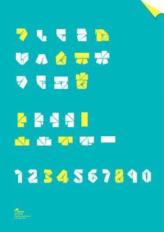 Korean origami font