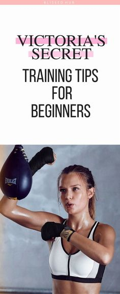 VICTORIA'S SECRET TRAINING TIPS FOR BEGINNERS - Train, Fitness, Workouts, Health and fitness, exercises, beginners, inspiration, fitness motivation, fitness inspiration - I can't believe how easy and quick these exercises are! The fact that the Angels do these exercises makes me even more motivated to keep going!