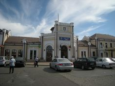 Alba Iulia (200A)- Romania