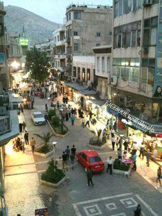 الصالحية. Damascus