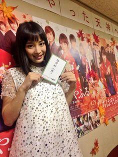 ちはやふる公式 @chihaya_koshiki  3月25日 日本列島「ちはやふる」旋風全国キャンペーン!本日初日スタートいたしました! 福岡のみなさんすずちゃん、福岡人生初上陸してますよー✨#ちはやふる