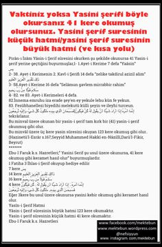 Vaktiniz yoksa Yasini şerifi böyle okursanız 41 kere okumuş olursunuz. Yasini şerif suresinin küçük hatmi/yasini şerif suresinin büyük hatmi (ve kısa yolu) | MEKTEB Allah, Prayers, Quotes, Tintin, Tulle, Slipcovers, Projects, Dating, Tumbling Quotes