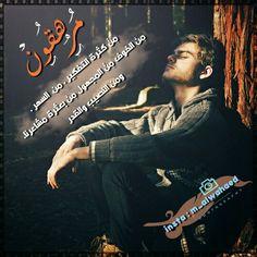insta : m_alwahaed