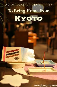 Are you planning a trip to Kyoto? Here is a guide to offer you 18 ideas on what Japanese products to bring home from your trip!