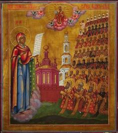 Mother of God with Saints and Martyrs