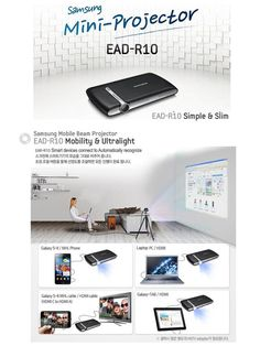 Samsung has come up with an interesting addition to the Samsung accessories market, the Mobile Beam Projector.it's designed to work with Galaxy Players, Galaxy Tabs, PCs and Galaxy smartphones. We have to mention that this pico projector is compatible only with devices that support MHL/HDMI.