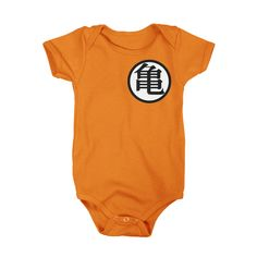 This cute onesie is perfect for your special little one. Baby Shirts, Baby Onesie, Onesies, Baby Shower Themes, Baby Boy Shower, Nerdy Baby Clothes, Dibujos Baby Shower, Dragon Baby Shower, Boys First Birthday Party Ideas