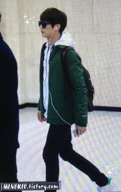 Minho 204.11.05. Gimpo Airport from Japan