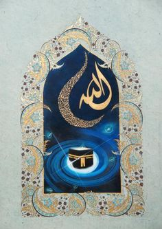 DesertRose///Allah calligraphy by Ahmet Zeki YAVAŞ Allah Calligraphy, Persian Calligraphy, Japanese Calligraphy, Write Arabic, Islamic Dua, Alhamdulillah, Sufi, Tile Art, Types Of Art