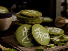 Etsy - Shop for handmade, vintage, custom, and unique gifts for everyone Matcha Cookies, Chocolate Blanco, White Chocolate, Mantecaditos, Superfood Recipes, Sweet Recipes, Nom Nom, Unique Gifts, Food Porn