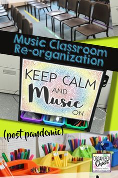 Before we can start getting our elementary music classrooms ready for next year, we have to clean up from the last one! I've been working on cleaning up the chaos in my classroom left by pandemic music teaching, from my own well-being to my computer files. The most obvious mess I have to deal with, though, is the actual *stuff*. That's why today I'm sharing some specific steps I'm taking to get things back where they need to be so I can start the next year with confidence. Teaching Supplies, Classroom Supplies, Classroom Setup, Music Classroom, Classroom Organization, Teaching Resources, Elementary Choir, Elementary Music Lessons, Kindergarten Lessons