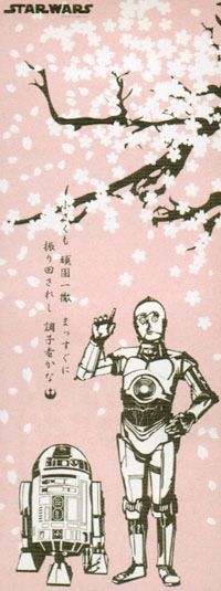 STARWARS C-3PO・R2-D2 enjoying  cherry blossom viewing