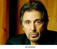 On top of winning an American Film Institute Life Achievement Award this month, this icon is releasing The Al Pacino Collection, a DVD boxed set of three personal films. Al Pacino will now take your questions Al Pacino, David Gordon Green, Frankie And Johnny, The Merchant Of Venice, People Of Interest, Cinema, Beard No Mustache, Yesterday And Today, Hollywood Actor