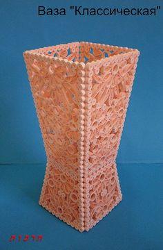 Váza * quilling