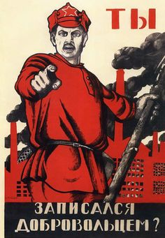 """""""Have you enlisted in the army?"""" Dmitry Moor - soviet political posters"""