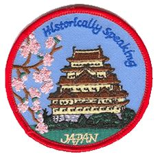 Thinking Day:  Japan Historically Speaking Patch
