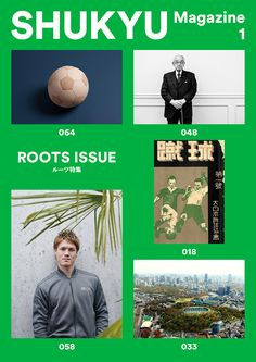 SHUKYU Magazine ROOTS ISSUE Cover