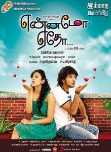 Watch Yennamo Yedho Online Yennamo Yedho Tamil Movie Online Watch Yennamo Yedho Tamil full Movie Watch Online ennamo yedho online watch Yennamo Yedho Movie
