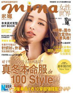 """Zhang Xinyi covers """"Mina"""" (Source: Xinhua)"""