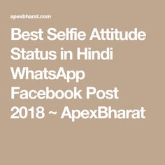Best Selfie Attitude Status in Hindi WhatsApp Facebook Post 2018 ~ ApexBharat Whatsapp Phone Number, Attitude Status, Status Hindi, Selfie, Facebook, Math, Math Resources, Selfies, Mathematics